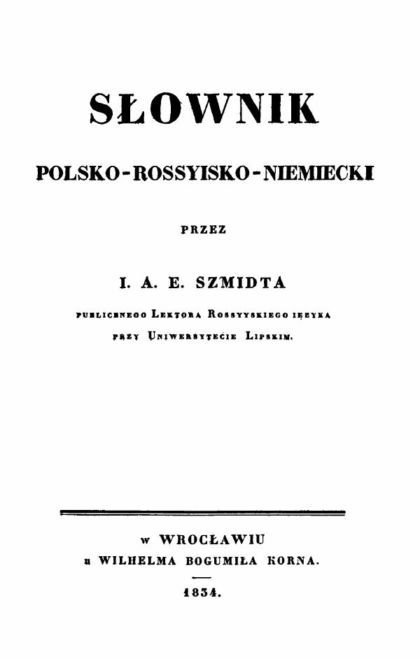 Словарь польско-российско-немецкий