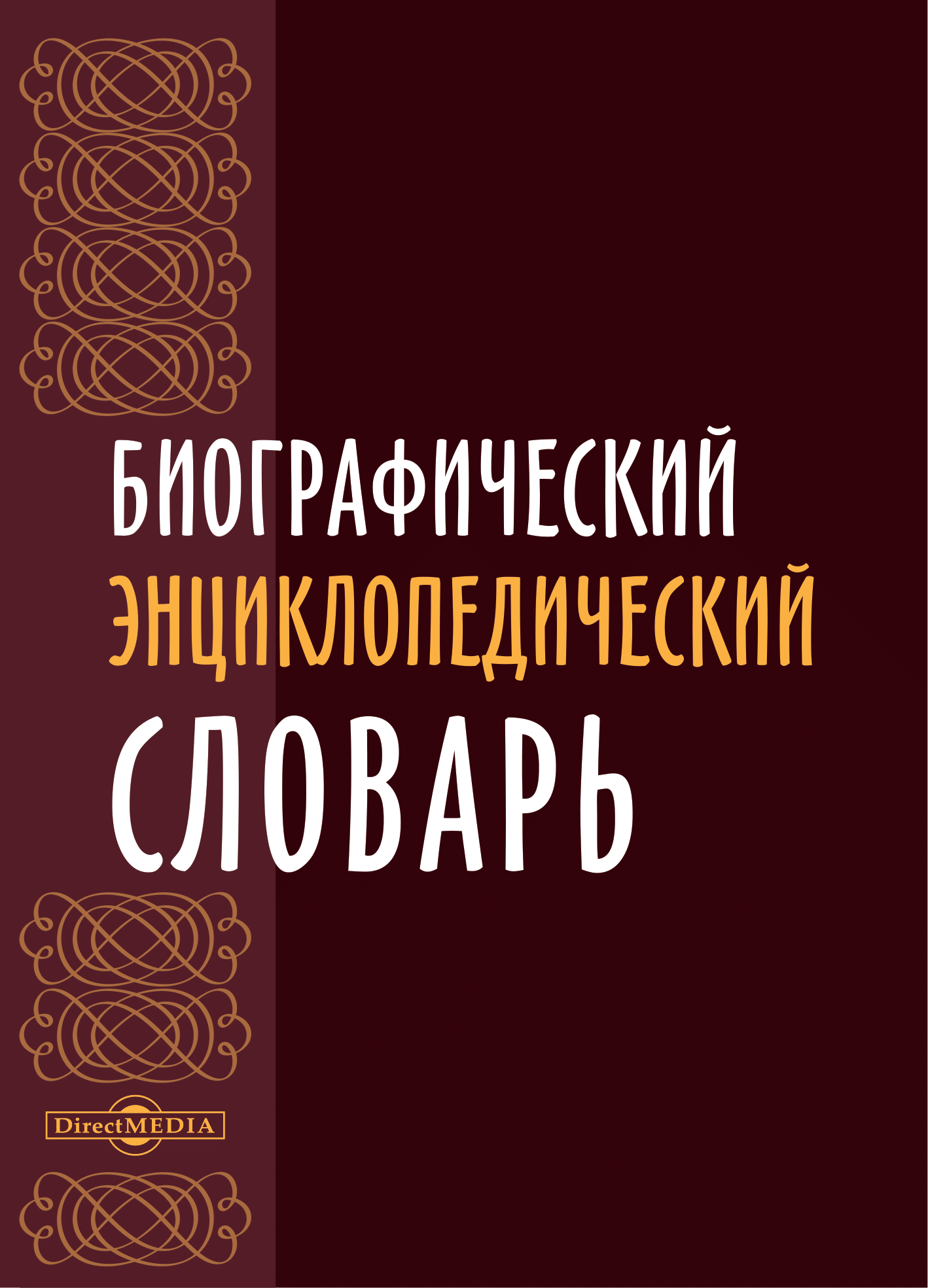 Тугаринов